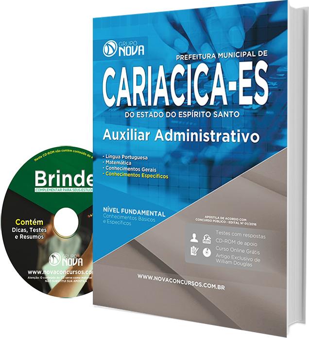 Apostila Prefeitura de Cariacica 2016 - Auxiliar Administrativo