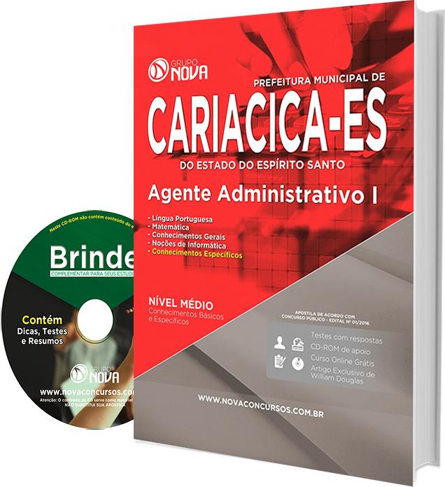 Apostila Prefeitura de Cariacica 2016 - Agente Administrativo I