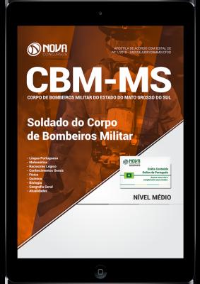 Download Apostila CBM-MS - Soldado do Corpo de Bombeiros Militar (PDF)