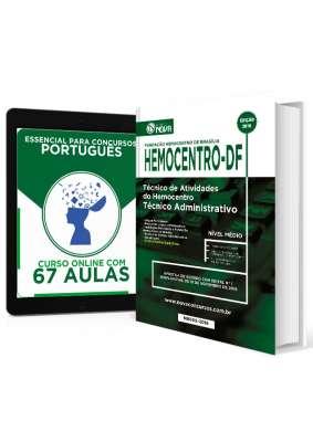 Combo HEMOCENTRO - DF 2017 - Apostila Técnico Administrativo + Curso Online de Português