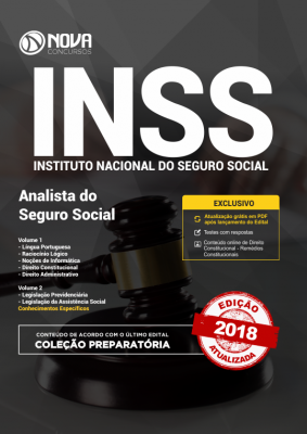 Download Apostila INSS - Analista do Seguro Social (PDF)