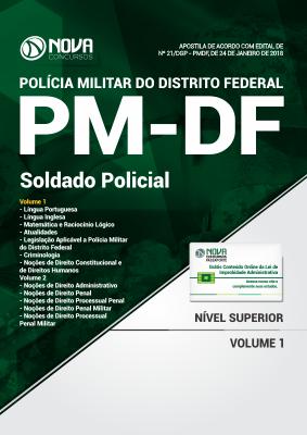 Apostila Concurso Polícia Militar do DF Soldado (PM-DF)