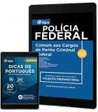 Download Apostila Polícia Federal Pdf – Comum aos cargos de Perito Criminal Federal