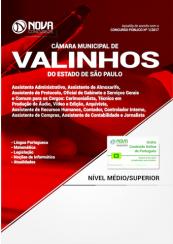 Apostila Câmara de Valinhos - SP 2017 - Assistente Administrativo, Serviços Gerais e  Comum Médio e Superior