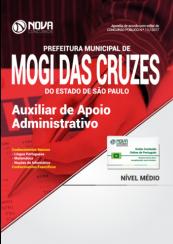 Apostila Prefeitura de Mogi das Cruzes-SP - Auxiliar de Apoio Administrativo