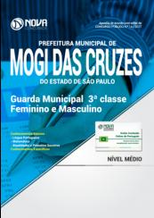 Apostila Prefeitura de Mogi das Cruzes-SP - Guarda Municipal 3ª Classe (Feminino e Masculino)