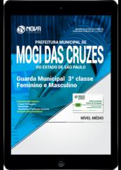 Download Apostila Prefeitura de Mogi das Cruzes-SP PDF - Guarda Municipal 3ª Classe (Feminino e Masculino)