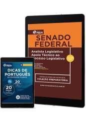 Download Apostila SENADO FEDERAL Pdf – Analista Legislativo - Apoio Técnico ao Processo Legislativo