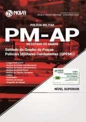 Apostila PM-AP - Soldado do Quadro de Praças Policiais Militares Combatentes