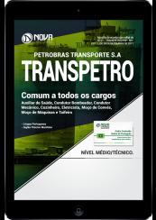 Download Apostila TRANSPETRO PDF - Comum a Todos os Cargos