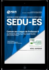 Download Apostila SEDU-ES PDF - Comum aos Cargos de Professor B