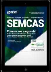 Download Apostila Prefeitura de São Luís - MA (SEMCAS) PDF - Comum aos Cargos de Técnico Municipal Nível Superior