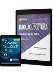 Download Apostila Pref. de Itaquaquecetuba PDF - SP - Auxiliar de Creche