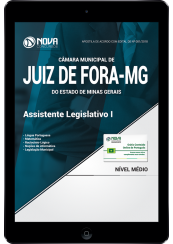 Download Apostila Câmara de Juiz de Fora - MG - Assistente Legislativo I (PDF)