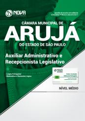 Apostila Câmara Municipal de Arujá-SP - Auxiliar Administrativo e Recepcionista Legislativo
