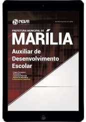 Download Apostila Prefeitura de Marília 2017- PDF- SP - Auxiliar de Desenvolvimento Escolar