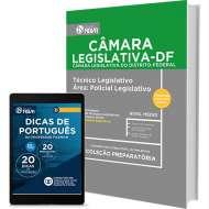 Apostila Câmara Legislativa - DF – Técnico Legislativo - Área: Policial Legislativo
