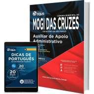Apostila Mogi das Cruzes – Auxiliar de Apoio Administrativo
