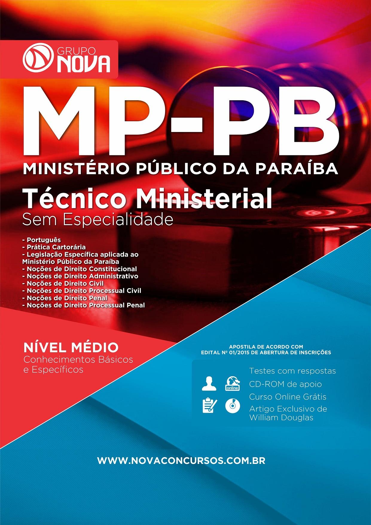 Apostila Técnico Ministerial - Sem Especialidade - MP - PB ( Impressa )