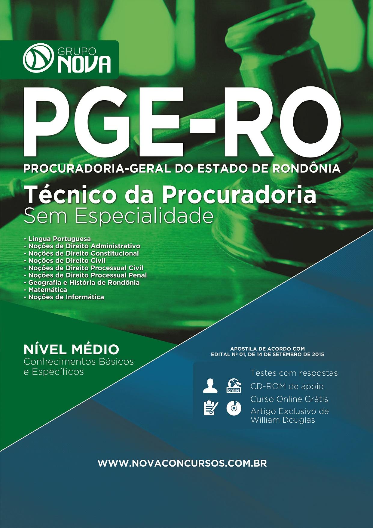 Apostila PGE - RO 2015 - Técnico da Procuradoria - Sem Especialidade ( Impresso )