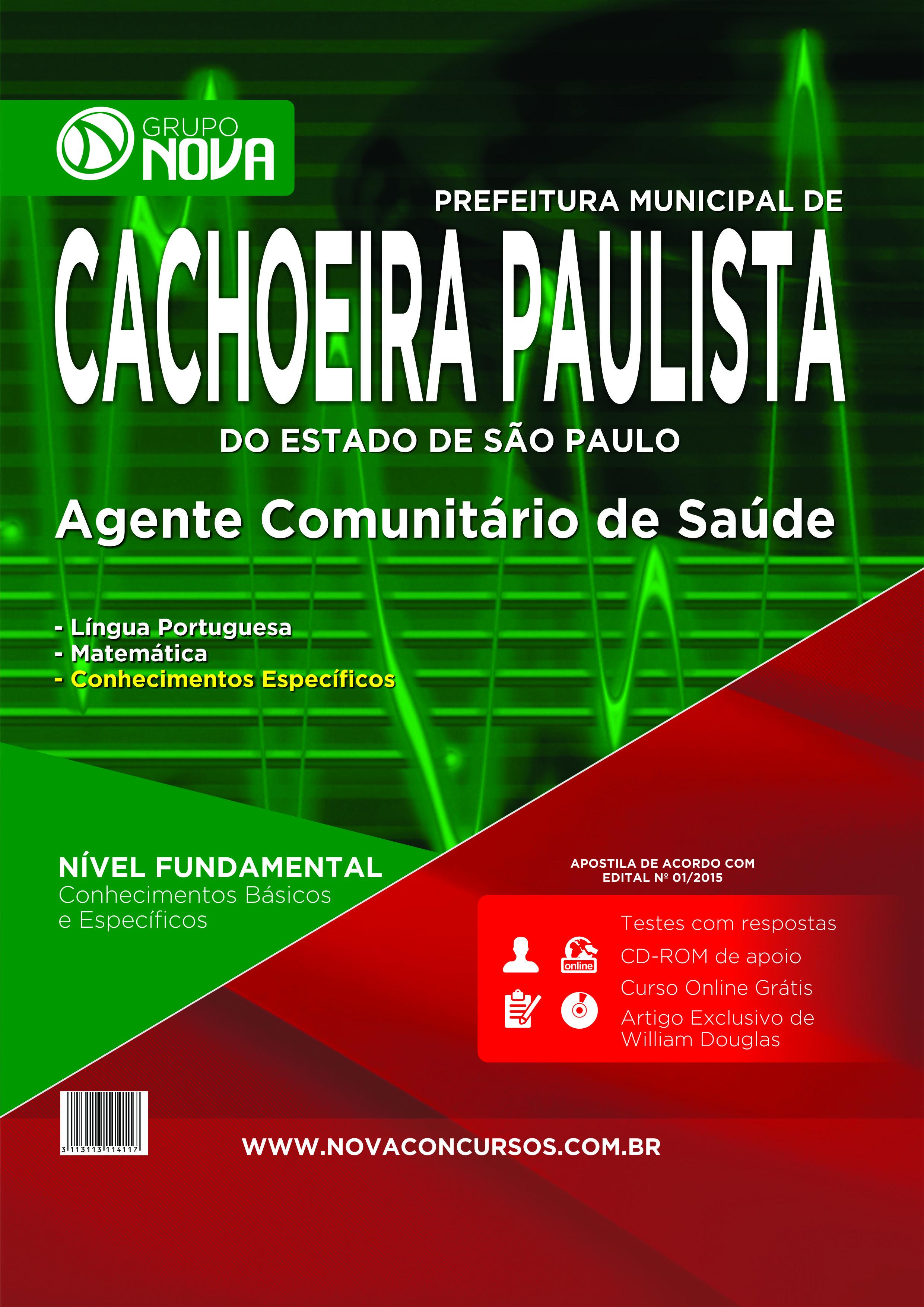 Apostila Cachoeira Paulista 2015 - Agente Comunitário de Saúde ( Impresso )