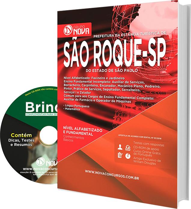 Apostila Prefeitura de São Roque - SP 2016 - Nível Alfabetizado, Fundamental Incompleto e Comum fundamental Completo