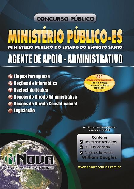 mp-es-agente-de-apoio-administrativo