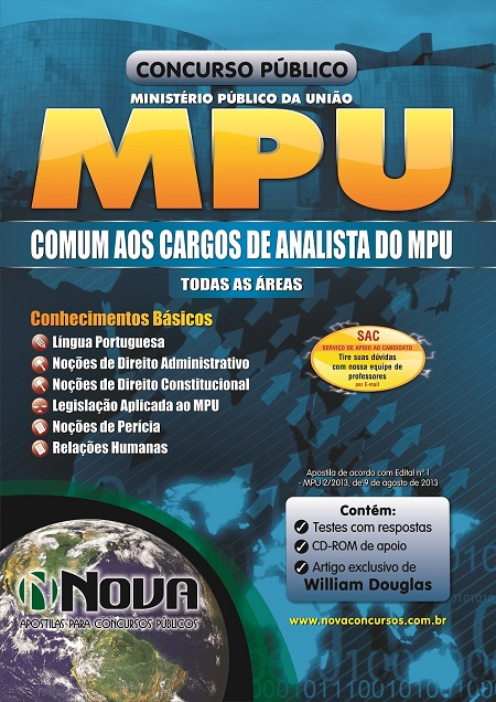 mpu-comum-a-todos-os-cargos-de-analista-mpu