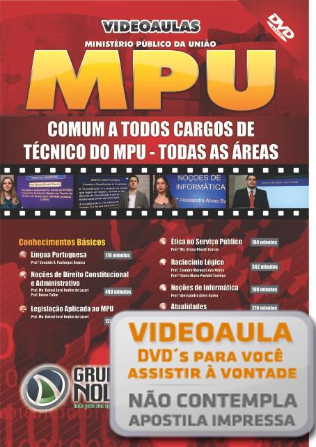 mpu-comum-todos-os0cargos-de-tecnico-do-mpu-videoaula (1)