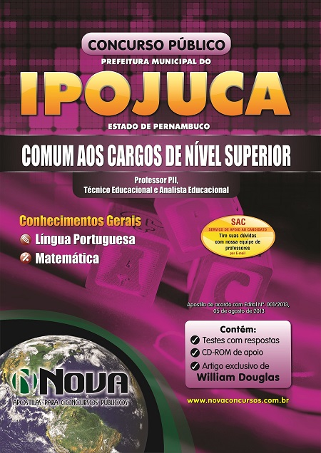 prefeitura_de_ipojuca_-_comum_nivel_superior