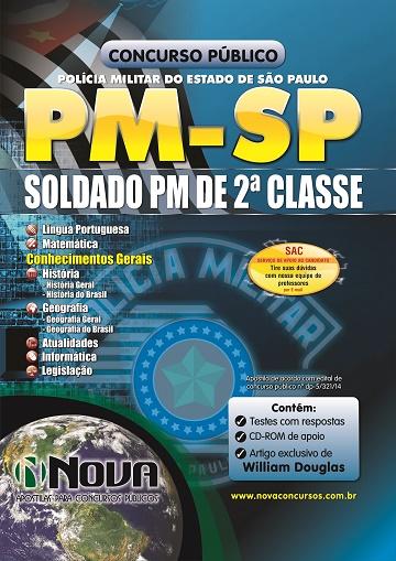 pm-sp-soldado-2-classe