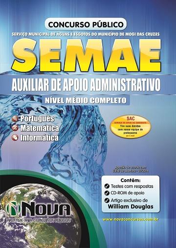 semae-aux-apoio-adm