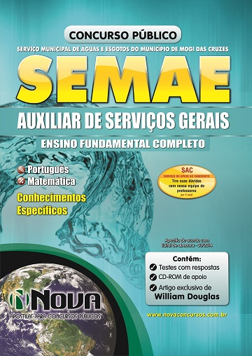 semae-aux-servicos-gerais