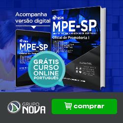 mp-sp-250X250