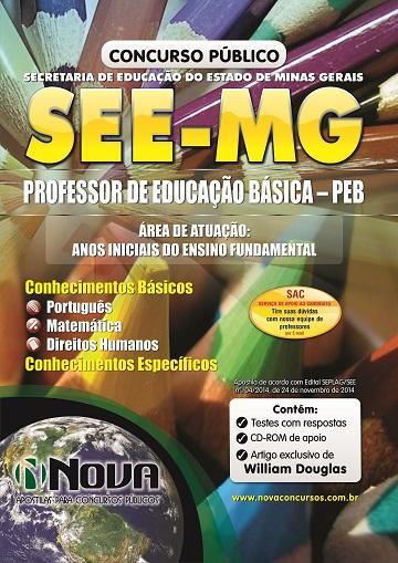 SEE-MG - PEB 360