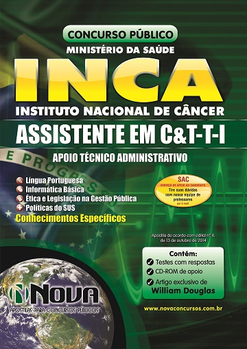 inca-assistente-apoio-tecnico-adm