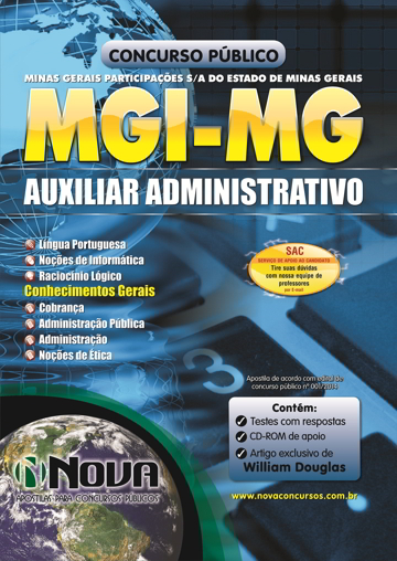 mgi-mg-auxiliar-administrativo