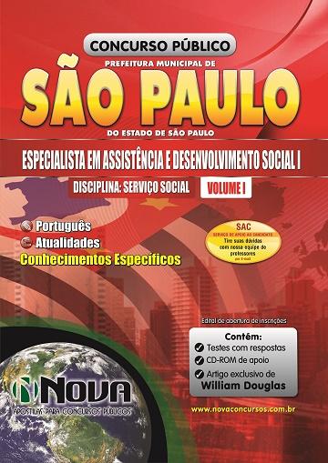 pref-sao-paulo-assistente-social-i