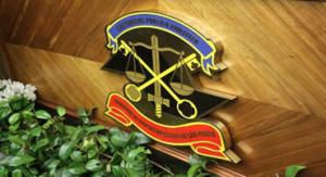 tcesp-logo-interna