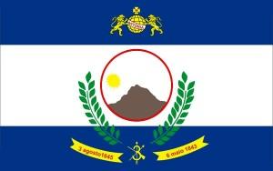 Bandeira_vitoria_de_santo_antao