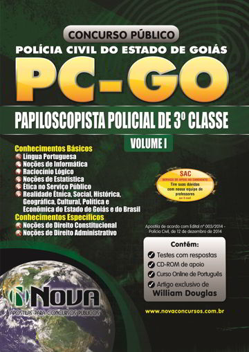pc-go-papiloscopista-i