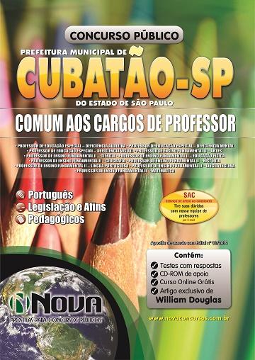 pref-cubatao-comum-professor