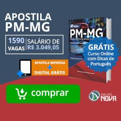 pm-mg-250X250