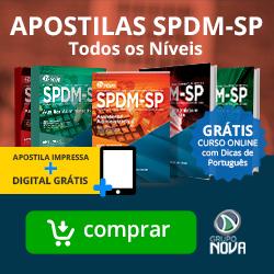 spdm-sp-250X250
