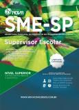 SME-SP - Supervisor Escolar