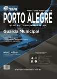 Prefeitura de Porto Alegre - Guarda Municipal