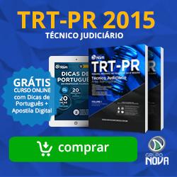 trt-pr-250X250