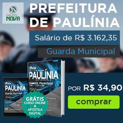 paulinia-250X2501