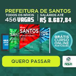 santos-250X250