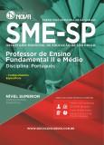 SME-SP - Professor - Portugues